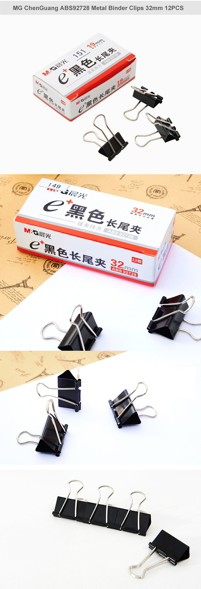 MG ChenGuang ABS92728 Metal Binder Clips 32mm 12PCS Paper Long Tail Clamp