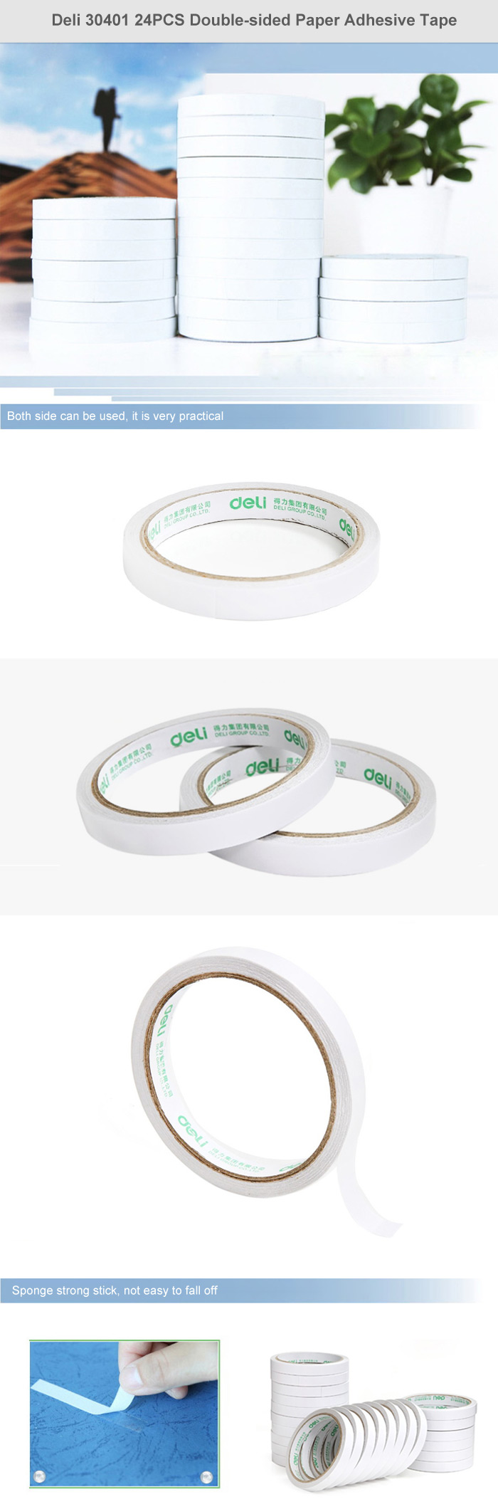 Deli 30401 24PCS Double-sided Paper Adhesive Tape Office / Student Supplies