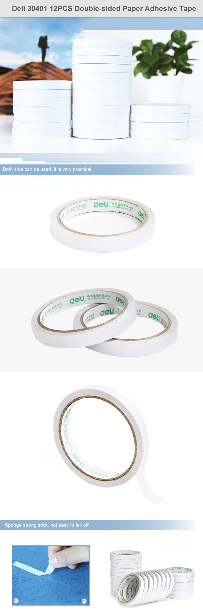 Deli 30401 12PCS Double-sided Paper Adhesive Tape Office / Student Supplies