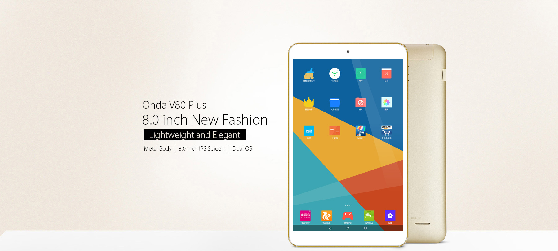 Onda V80 Plus Tablet PC Windows 10 + Android 5.1 8.0 inch IPS Screen Intel Cherry Trail Z8300 64bit Quad Core 1.44GHz 2GB RAM 32GB ROM Dual Cameras