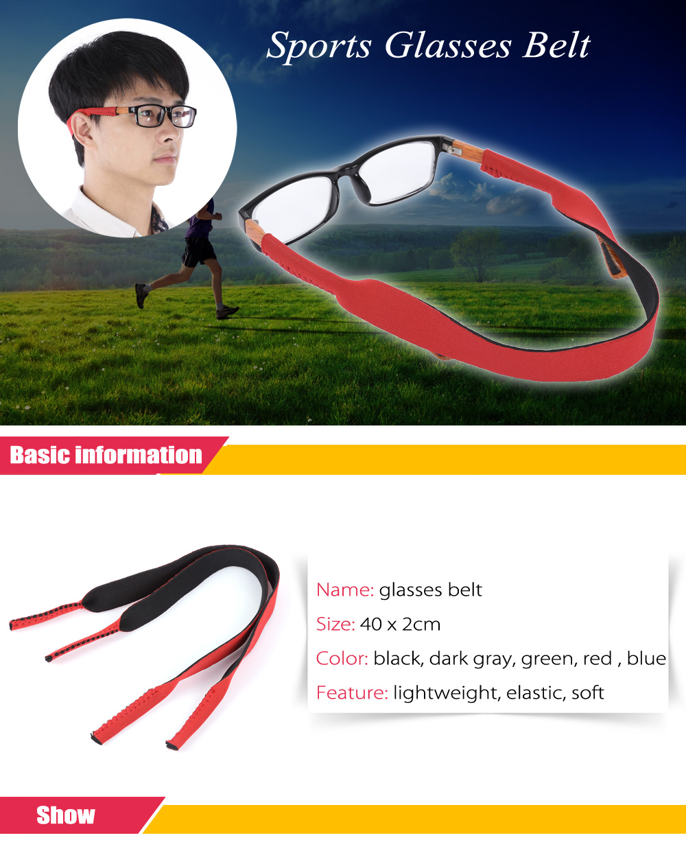 2pcs Chloroprene Rubber Stretchy Sports Glasses Belt Band