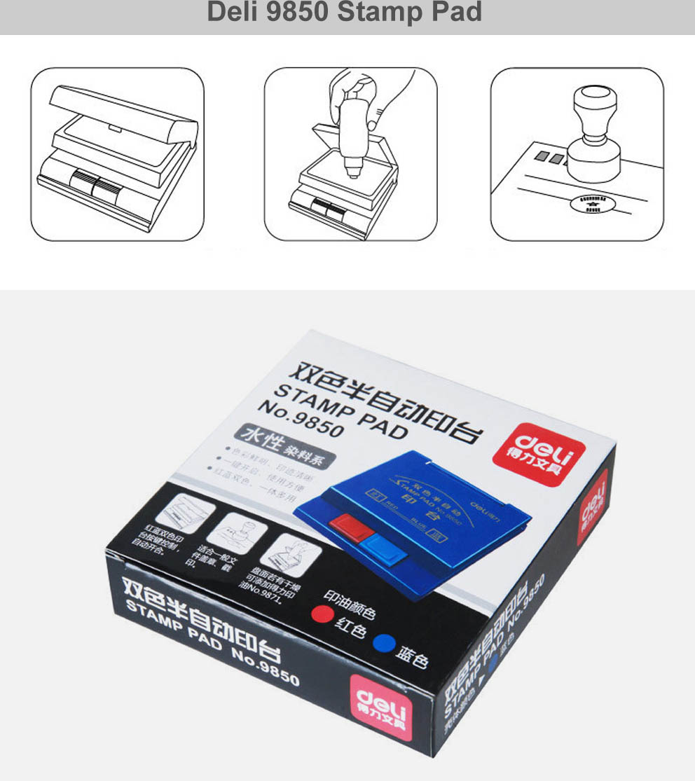 Deli 9850 Stamp Pad Office Supplies