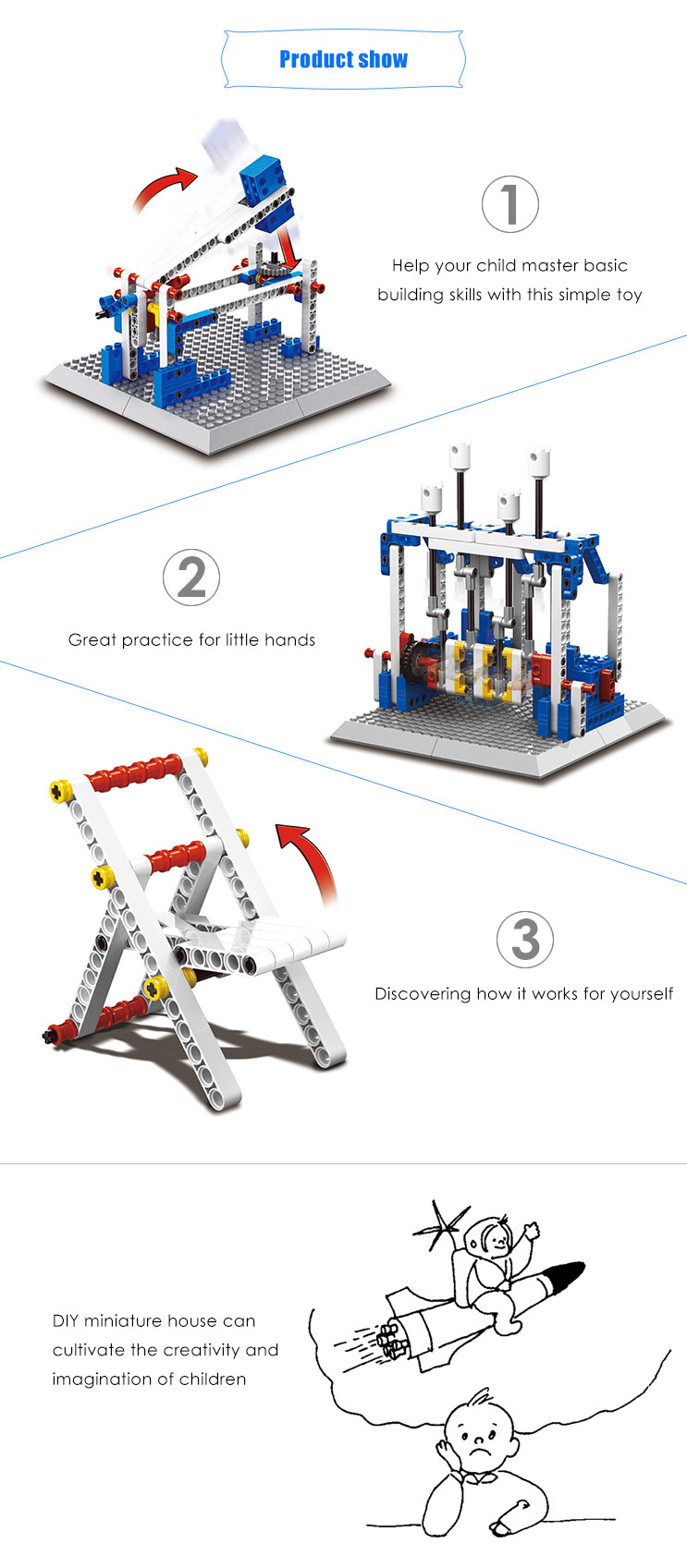 4 in 1 Mechanical Theme Educational Building Block Electric Toy