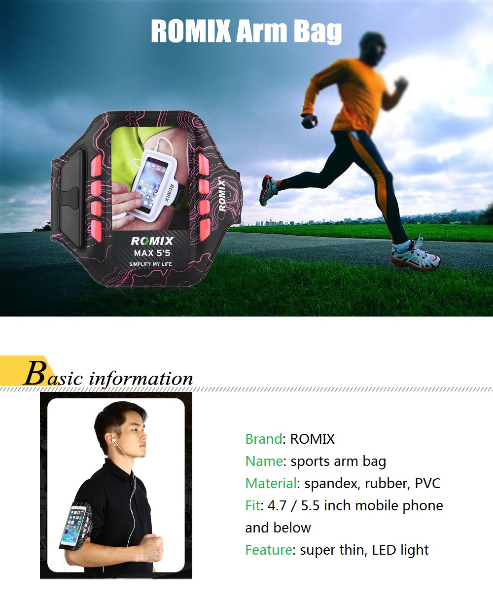 ROMIX RH19 Elastic Spandex / Rubber Sports Arm Bag with LED Lights for 4.7 / 5.5 inch Mobile Phone