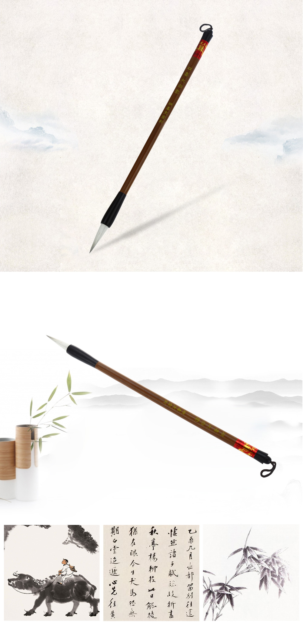 Chinese Brush Pen for Painting Drawing