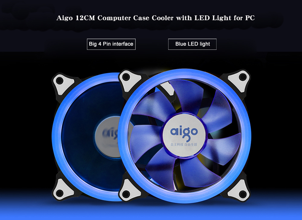Aigo 12CM Computer Case Cooler with LED Light