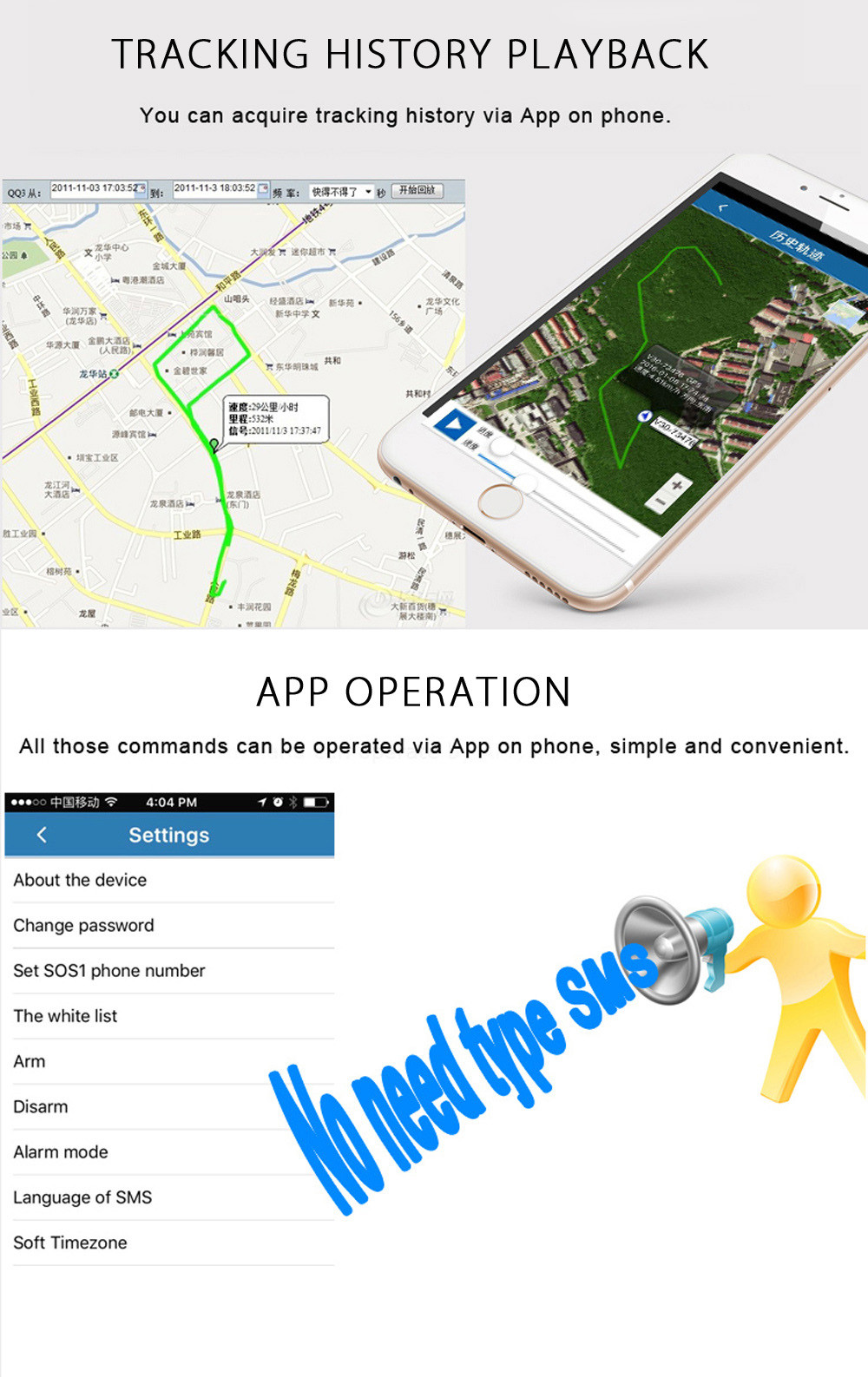 Reachfar Real-time Motorcycle Phones APP Operation GPS Tracker
