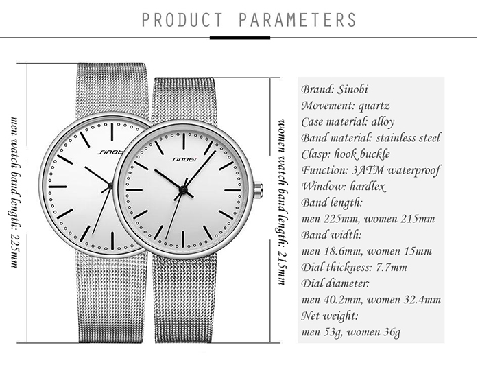 Sinobi 9601G Fashion Couple Watches Contracted Nail Scale Wristwatches