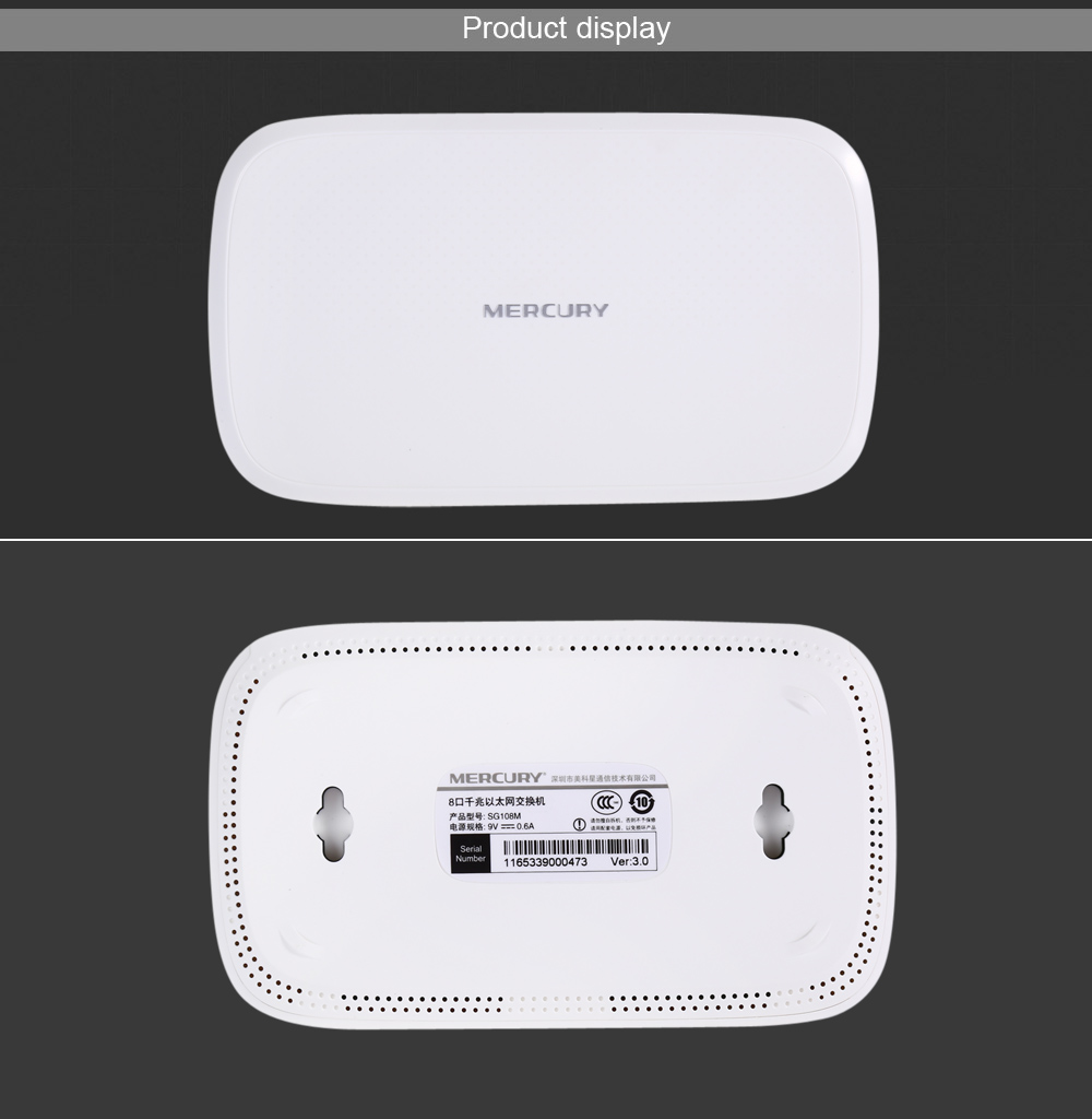 MERCURY SG108M Network Ethernet Switch with 10 / 100 / 1000Mbps 8-port