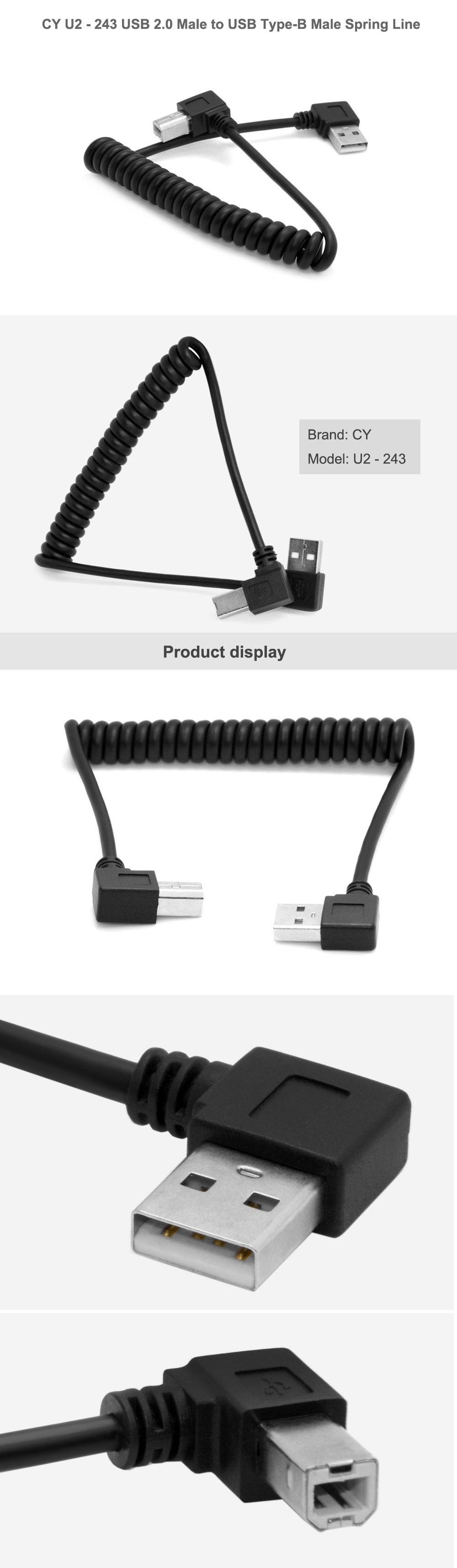 CY U2 - 243 USB 2.0 Male to USB Type-B Male Adapter Spring Line