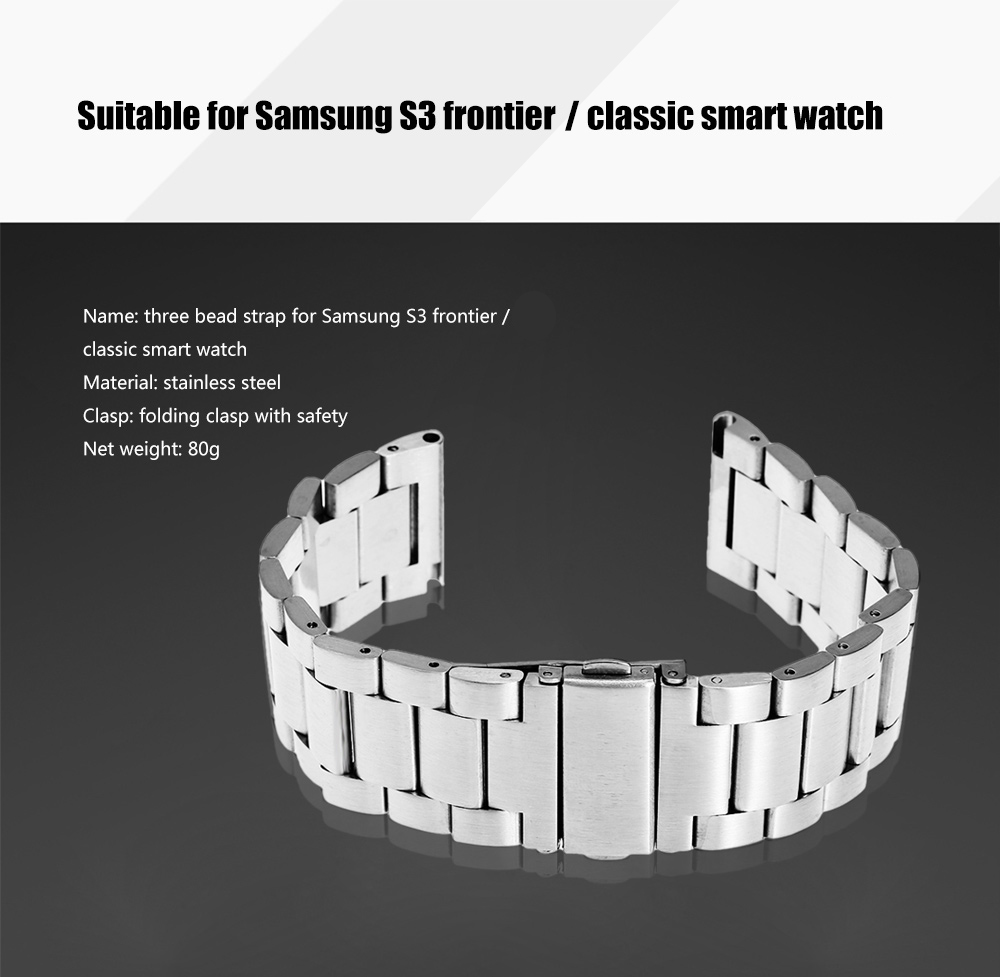 22mm Three Bead Stainless Steel Wristband for Samsung S3 frontier / classic Smart Watch