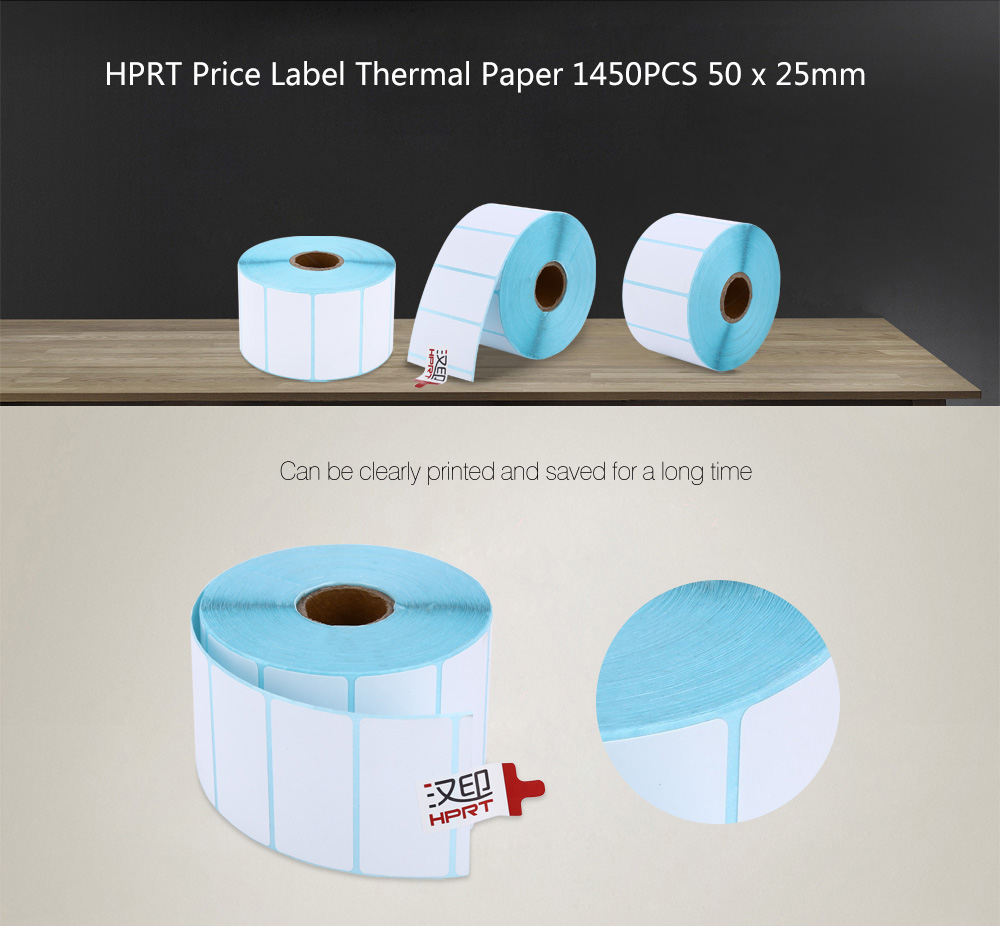 HPRT Sticker Plain Price Label Roll 1450PCS 50 x 25mm