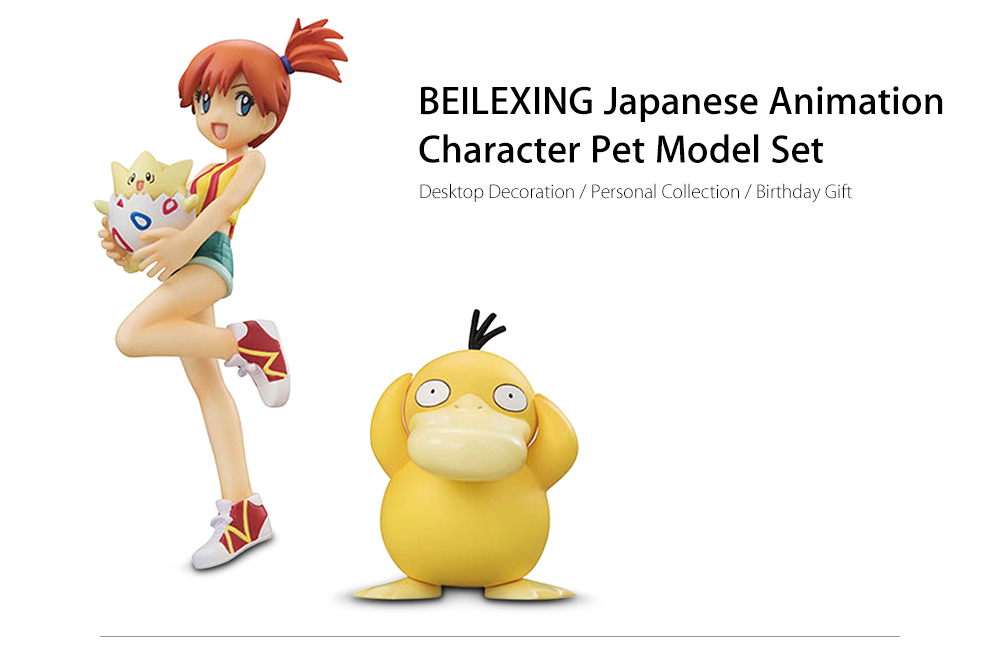 BEILEXING Japanese Animation Character Animal Model Set 15cm Tall Statue for Collection Decoration