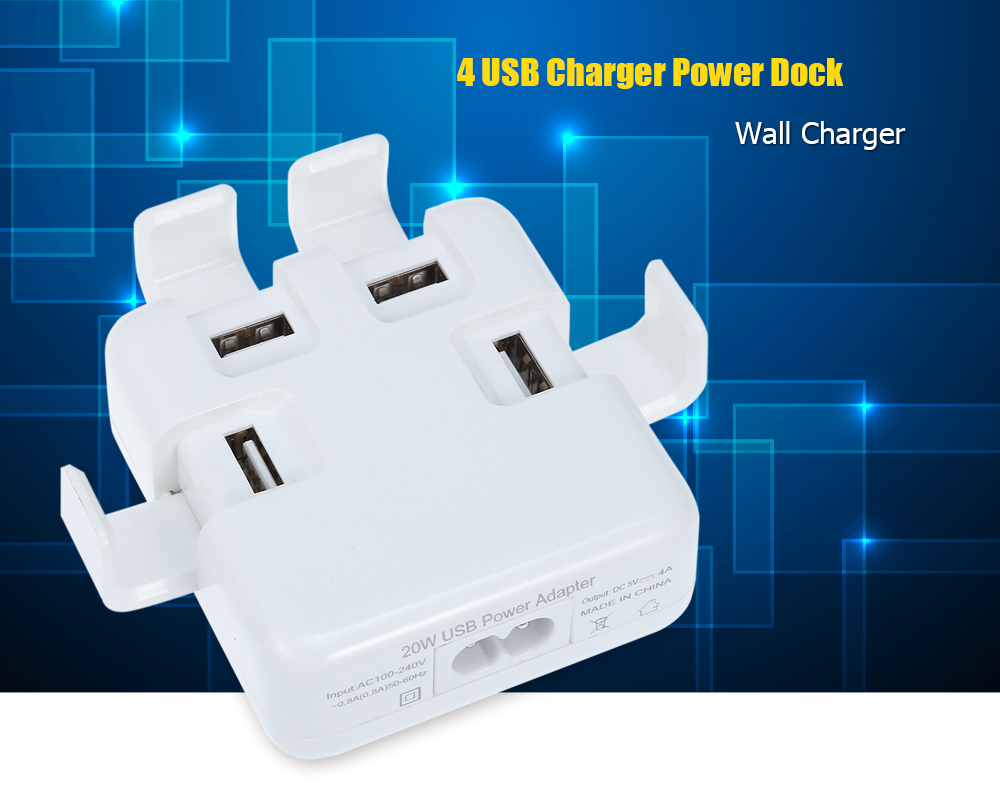 20W 4 USB Power Charger Adapter Dock