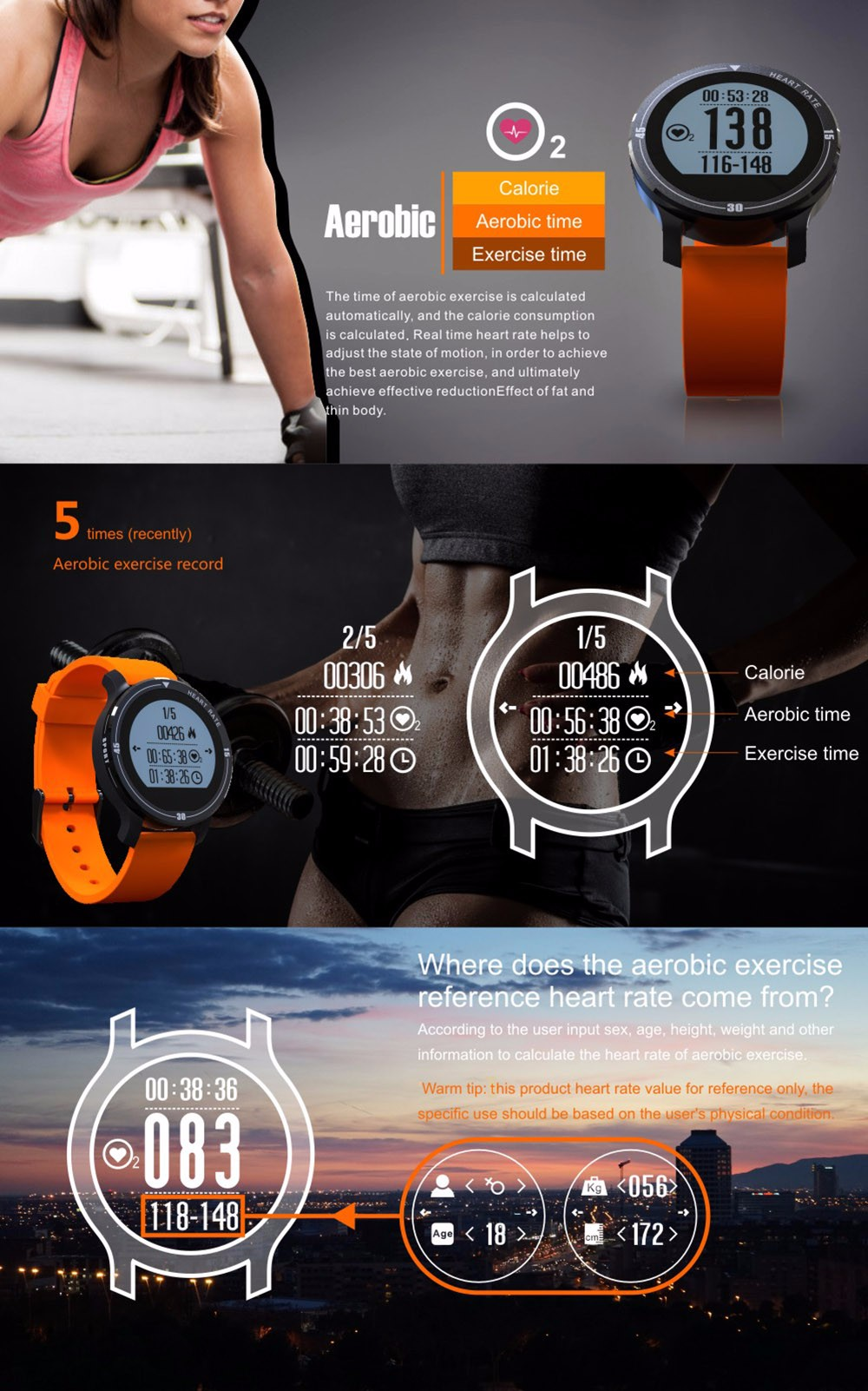 S200 Bluetooth Smart Watch Optical Heart Rate Aerobic Exercise Pedometer